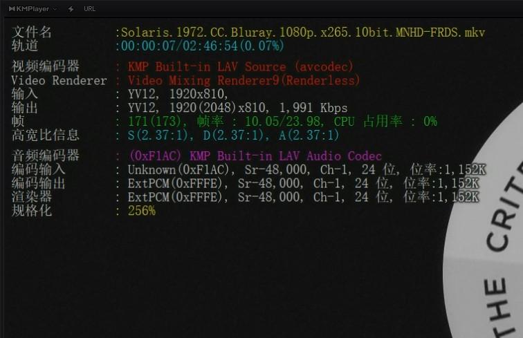 KMPlayer显示播放文件的详细信息 打开OSD的方法