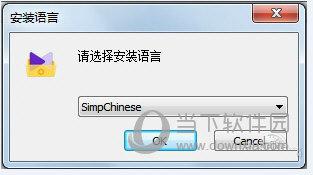 KMPlayer的安装方法
